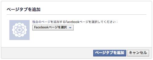 スクリーンショット 2013-01-17 17.28.34